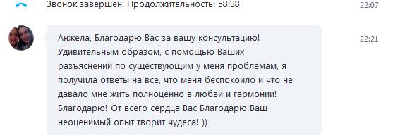 otzyiv-natalya-bobrova